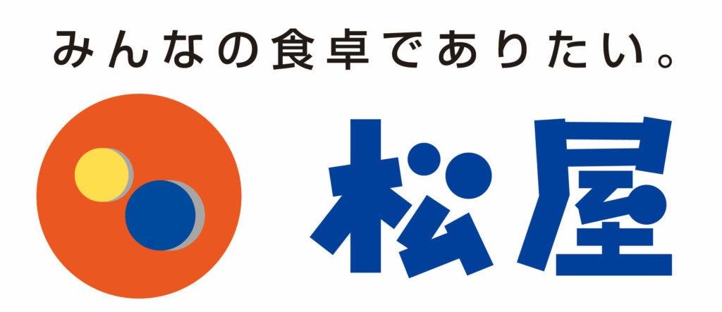 Matsuya Logo
