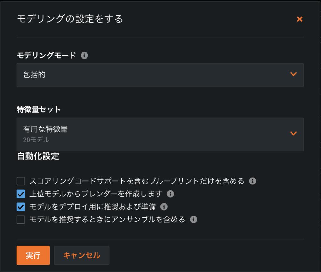 Comprehensive Autopilot 1 jp